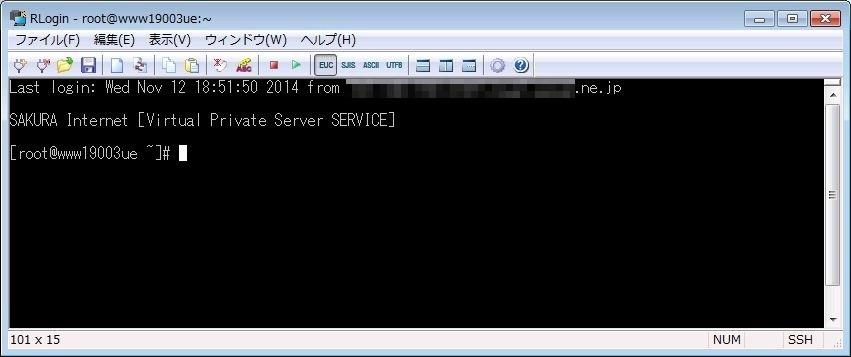 linuxサーバーの黒い画面