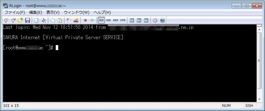 RLogin サーバー接続画面