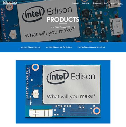 Edison Lab:Intel EdisonのWebサイト