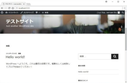 WordPress_記事