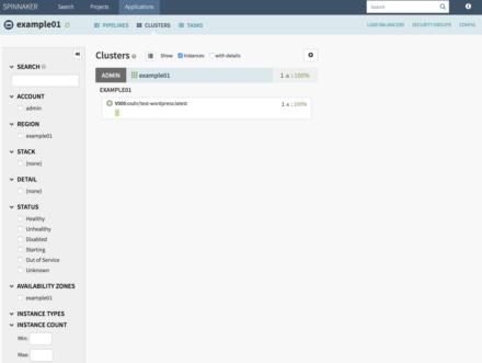 図7 作成したサーバーが画面に追加される