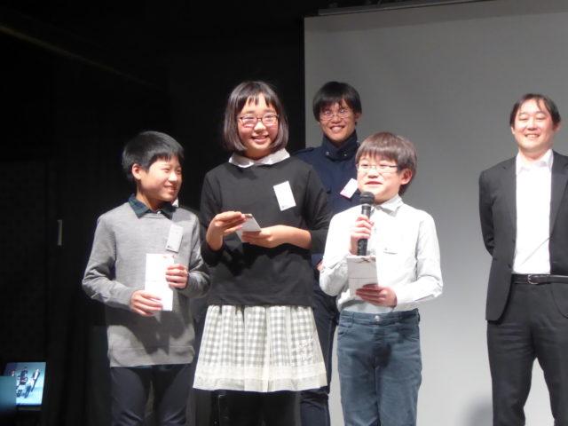 KidsVenture、PCN札幌は特別賞を受賞