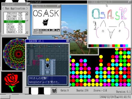 OSASK動作画面