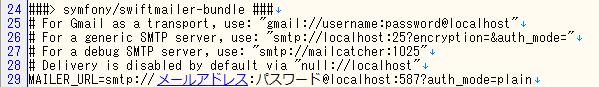 .envファイル