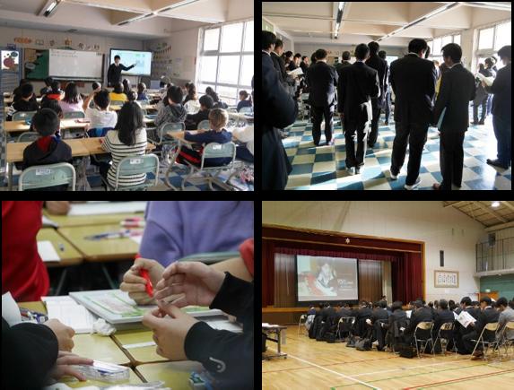 プログラミング教育先行実践研究会