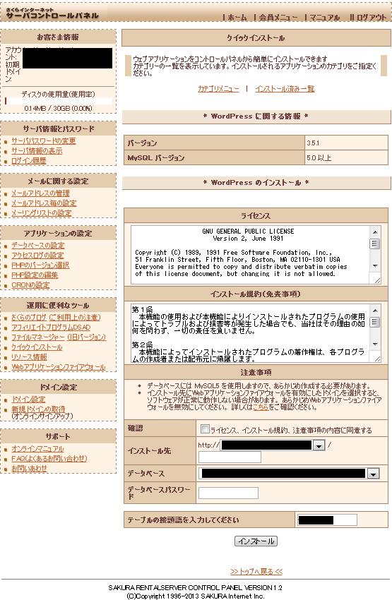 【y-katoh】rs_20