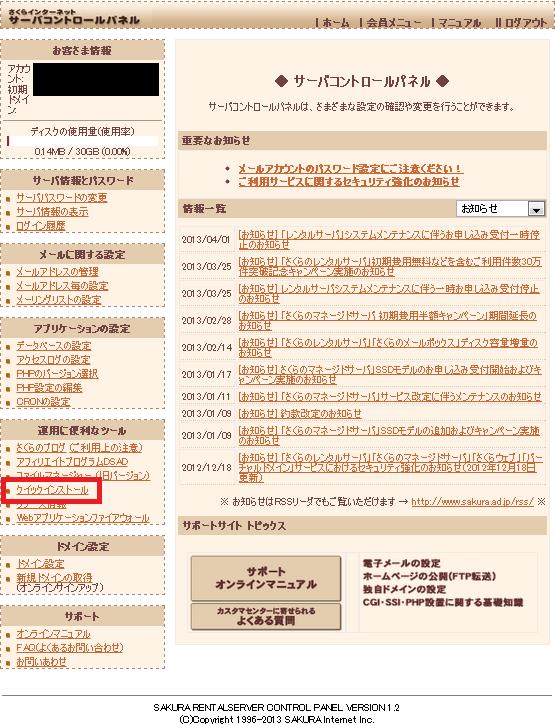 【y-katoh】rs_17