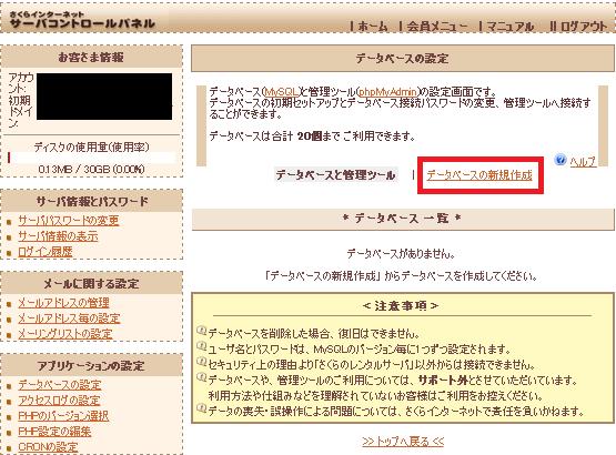 【y-katoh】rs_12