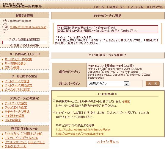 【y-katoh】rs_16