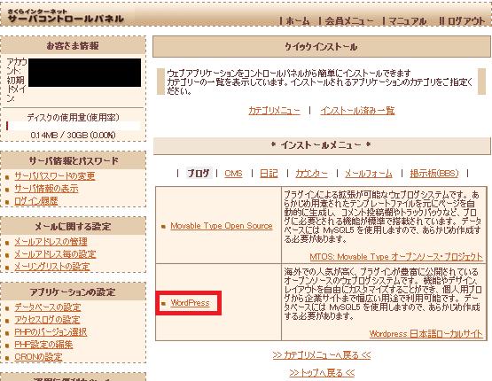 【y-katoh】rs_19