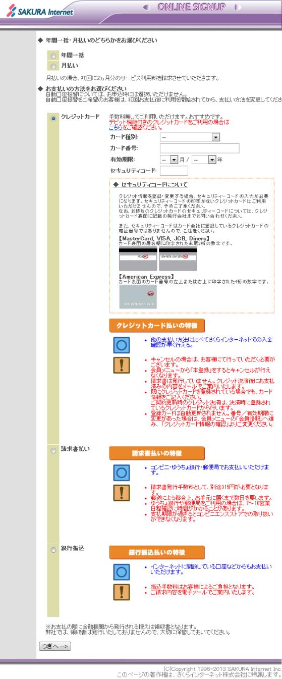 【y-katoh】rs_07