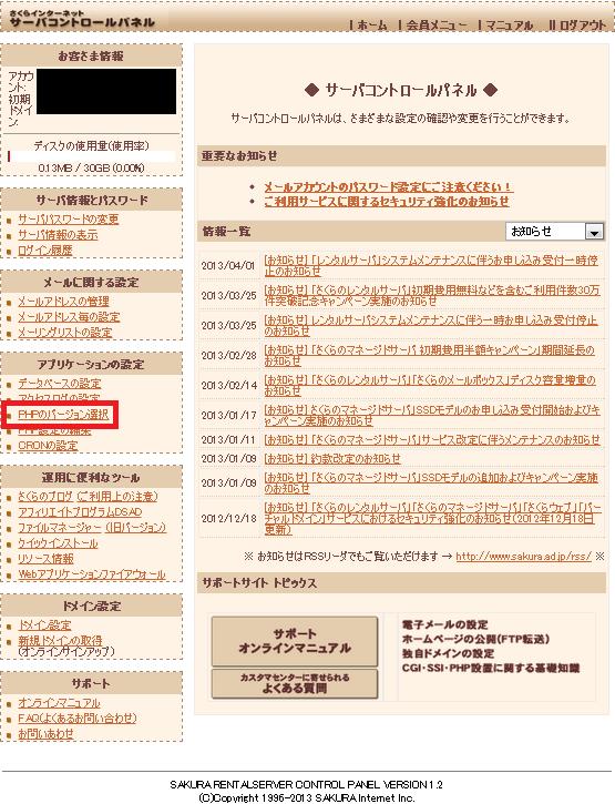 【y-katoh】rs_15
