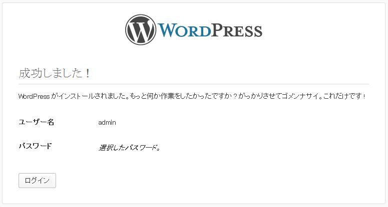 【y-katoh】rs_23