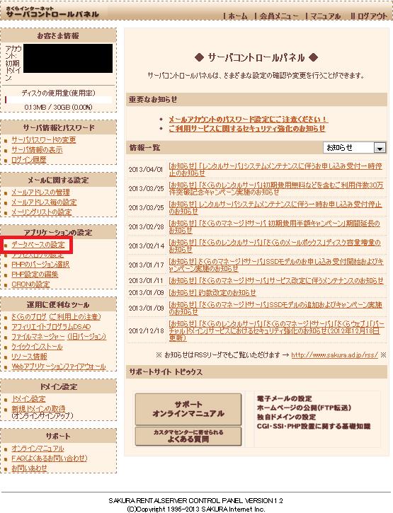 【y-katoh】rs_11