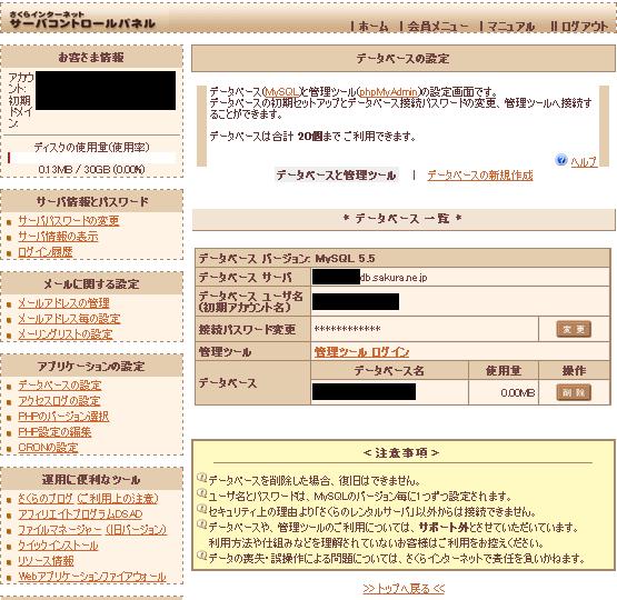 【y-katoh】rs_14
