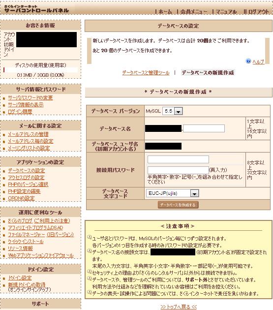 【y-katoh】rs_13