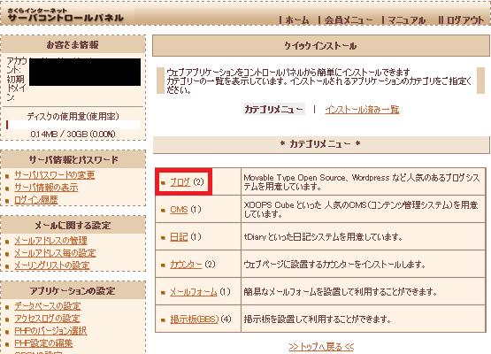 【y-katoh】rs_18