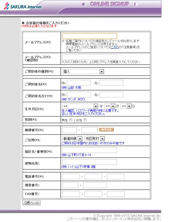 【y-katoh】rs_05