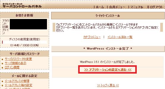 【y-katoh】rs_21