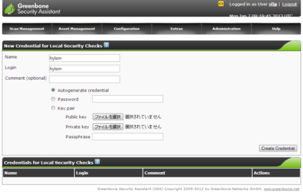 図11 「New Credential for Local Security Checks」画面