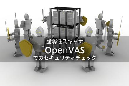 main_openvas