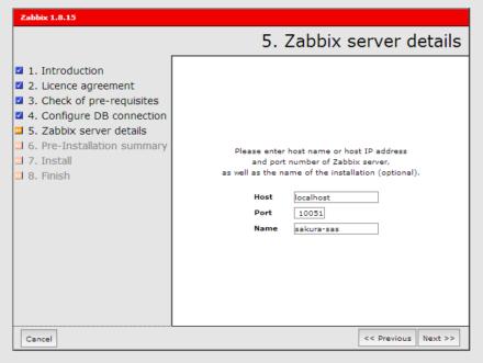 図5 「Zabbix server details」画面