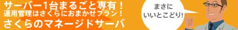 banner_マネサバ
