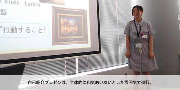 01_005_iwabuchi_presen