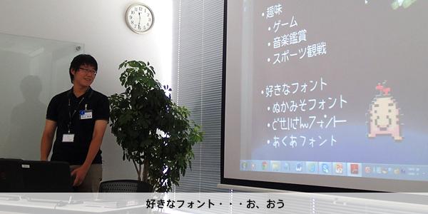 01_007_takayama_presen