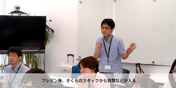 01_008_yamashita_question