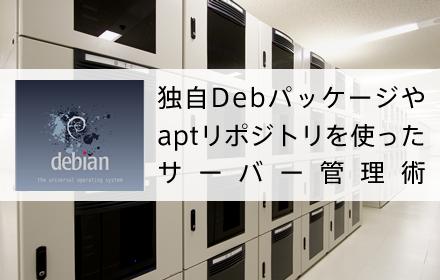 main_debian