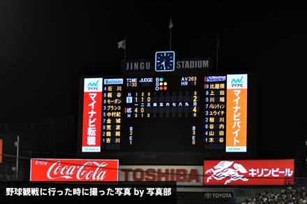 005_photo