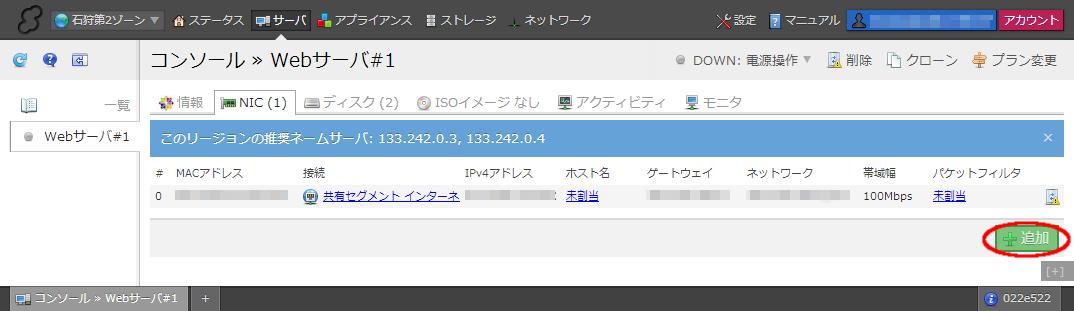 cloud04_12a