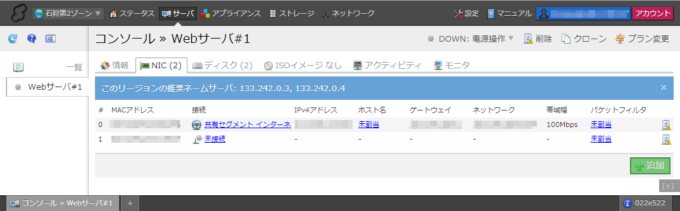 cloud04_13a