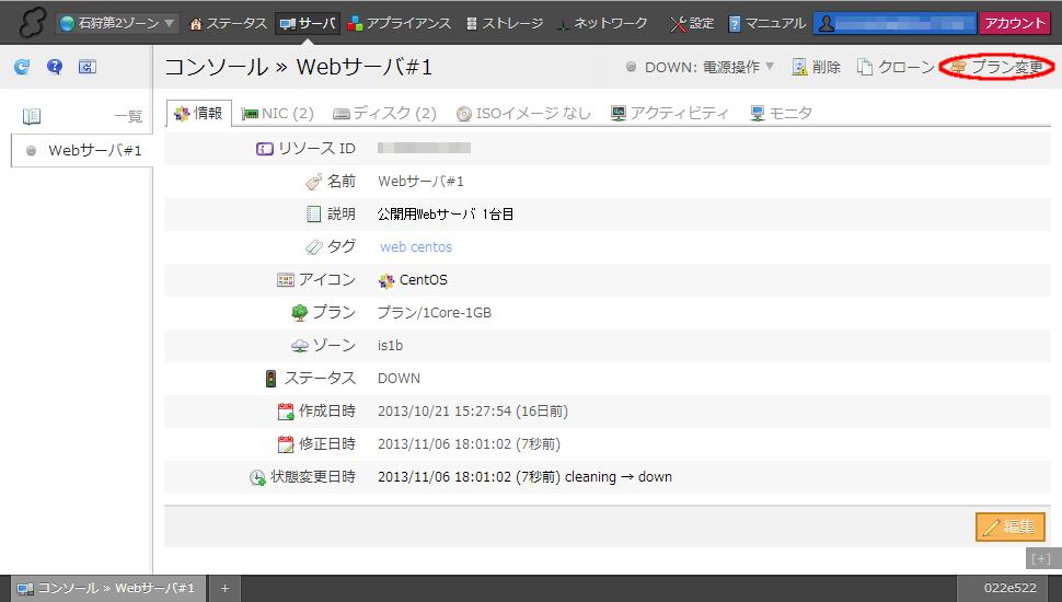 cloud04_14a