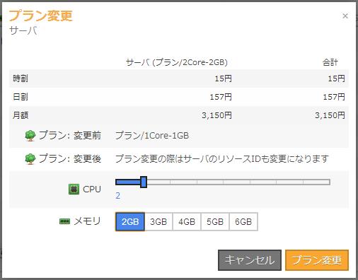 cloud04_15