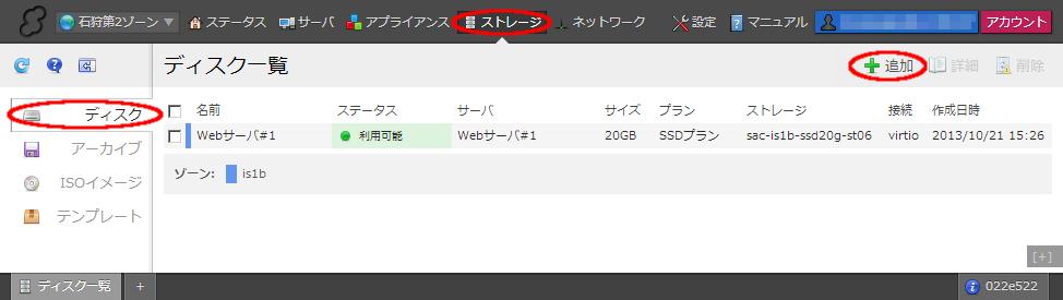 cloud04_2a