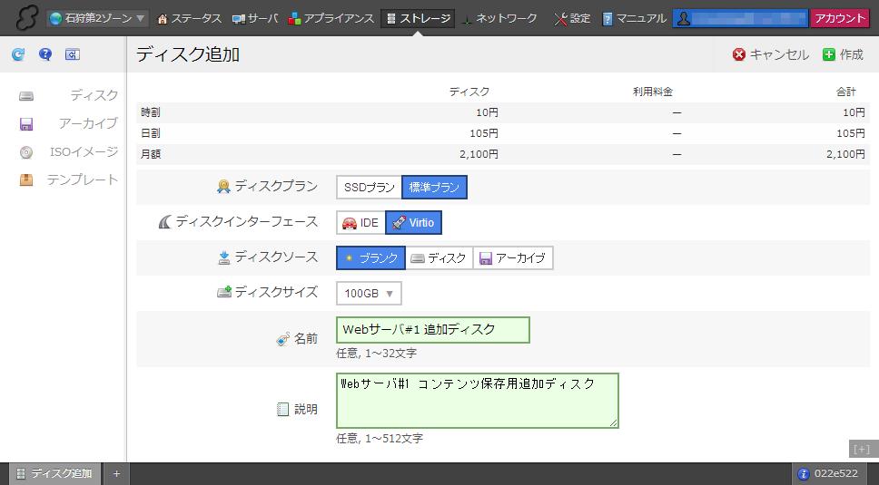 cloud04_3a
