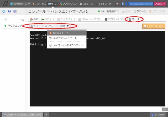 HTML5リモートスクリーン