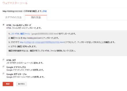 03-add-site-htmlfile