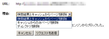 26-remove-url-select