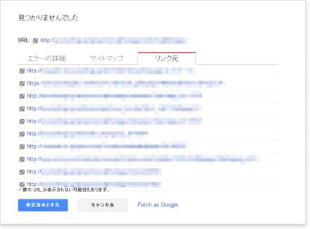 28-server-error