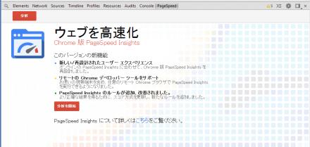 04-chrome-plugin