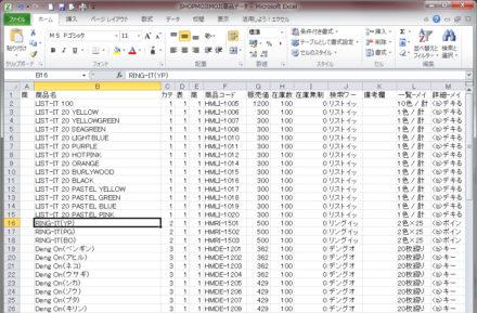 「SHOP MOJIMOJI」のCSVデータ