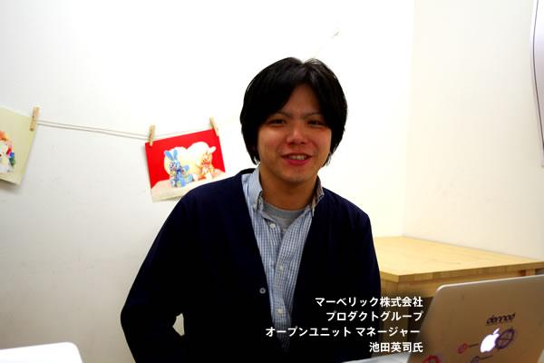 003_ikeda