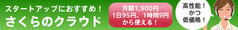 banner_cloud