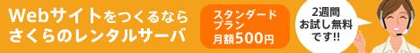 banner_website