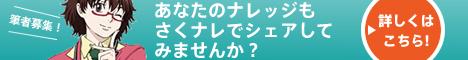 banner_writer