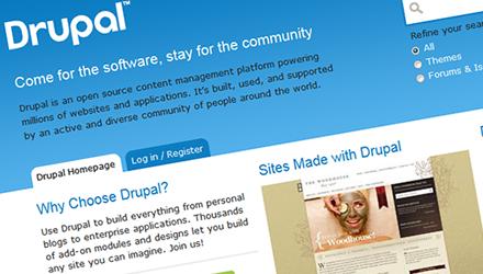 Drupal(ドゥルーパル)というCMSを知っていますか?