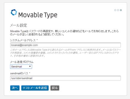 http://support.sakura.ad.jp/manual/sw/tech_cgi.html